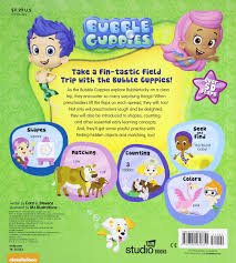 bubble guppies come play with us lift the flap bubble guppies