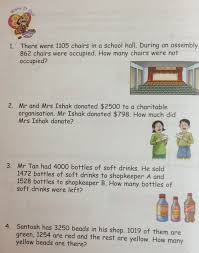 some grade 3 word problems on subtraction from