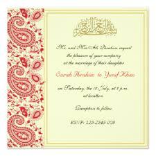 islamic invitation cards best of wedding invitation islamic wedding invitation design