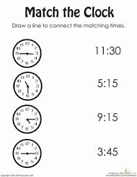 rotary clock practice worksheet education com