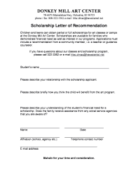 scholarship letter of recommendation template forms fillable