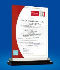 bureau veritas laboratoire skm air conditioning equipment