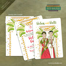 creative indian wedding invitations top 5 invitation for function 2018 fotoshop
