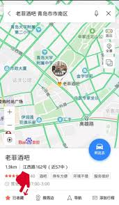 Utd Map Baidu Maps Step By Step English Tutorial Internchina