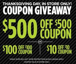 jcpenney coupon up to 500 500 purchase coupon