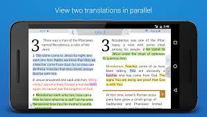 bible apk tecarta bible android apps on play