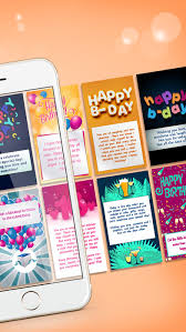 invitation maker app birthday card invitation maker gangcraft net