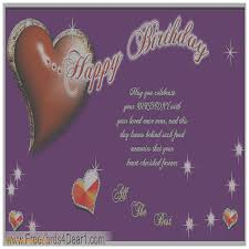 free greeting birthday cards 100 images free birthday cards