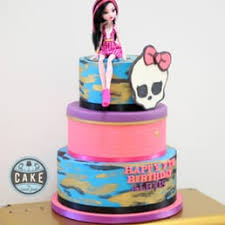 cake by sarah jane customized merchandise 540 radley way se
