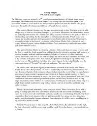 essay writing on owl bird american beauty symbolism essay african