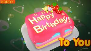 happy birthday song for my kid noddy cutting the cake yoyo