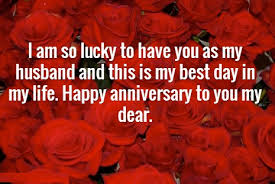wedding wishes dp happy wedding anniversary wishes for husband with images and