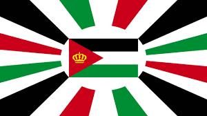 Flag Jordan Jordania Clipart Jordan 2 Pencil And In Color Jordania Clipart