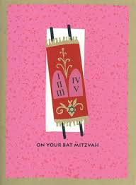 bas mitzvah speech bat mitzvah sle parent speeches parent blessings meaningful