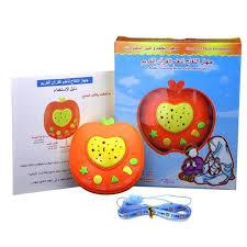 apple quran preorder apple quran learning machine babies kids toys