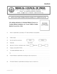 Power Of Attorney Template India by Free Medical Council Of India Forms Pdf Template Form Download