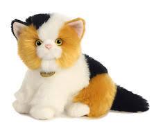 aurora stuffed animals men kitten plush stuffed animals ebay