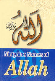 tiny color names of allah tiny color booklet idara version