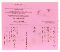 Sample Of Invitation Card For Wedding Chinese Wedding Invitation Card Wording U2013 Mini Bridal