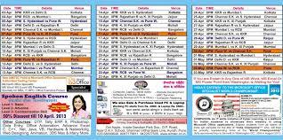 2016 ipl match list ipl 2013 schedule time table ipl t20 2013 season time table