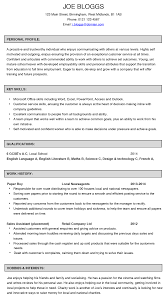 how to write a resume in english how to write a cv with no experience cv example cv with no experience