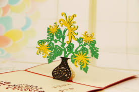 3d new design animated chrysanthemum s day pop up cards
