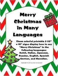 how do you say merry in hawaiian sunglassesray ban org