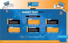 smart class online register prepared for 10th class through regular online test