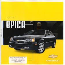 manual chevrolet epica v200 2004 2007 u2014 logbook chevrolet evanda