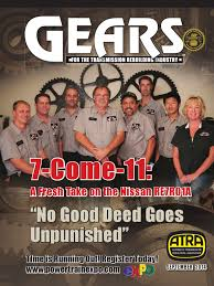 september 2014 gears transmission mechanics clutch