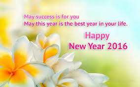 new year greetings 2016 happy new year 2016