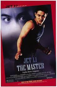 the master 1989 film wikipedia