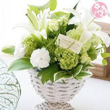 wedding flowers gift flowershop pretty mermaid rakuten global market cool flight