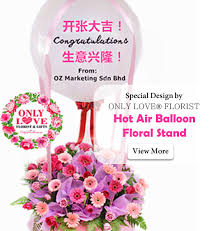 Meaning Of Pink Plant Stand Flowers That Stand For Love Meaning Of Flower