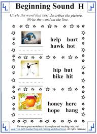Writing The Alphabet Worksheets H Letter Worksheets