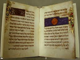 sephardic haggadah facsimiles of illuminated manuscripts in special collections