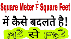 metre to square feet how to convert cubic meter to cubic feet square meter to square