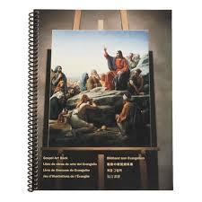 lds church by ldsbookstore com