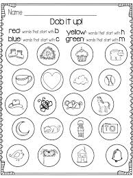 interactive worksheet to help students with beginning sounds a