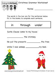 christmas worksheets for kindergarten worksheets