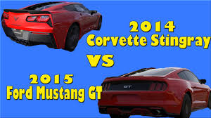 mustang stingray 2014 forza 5 2015 mustang gt vs 2014 corvette stingray digs pulls