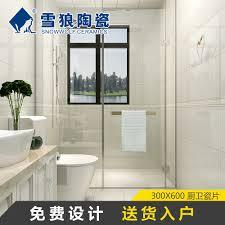 china bathroom wall tile china bathroom wall tile shopping guide