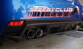 subaru gdf subaru impreza 08 10 wrx 後保專用後下導流carbon speedy 競速汽車