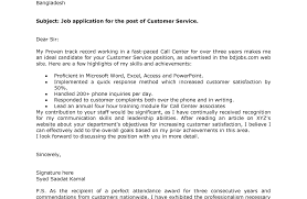 hr generalist resume sample resume peachy design cover letter entry level 11 template