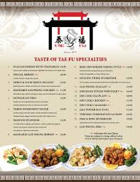 fu fu cuisine menu for tae fu restaurant in villa park il