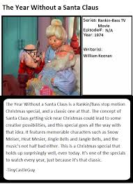 Santa Claus Meme - 1001 animations year without santa claus by mrenter on deviantart