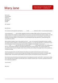 engineering administrator cover letter