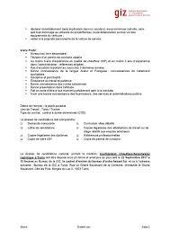bureau d ordre et d emploi giz tunisie offre d emploi le bureau giz cherche un