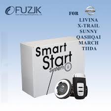 nissan sentra keyless start nissan cars promotion shop for promotional nissan cars on