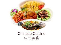 la cuisine de m鑽e grand la cuisine de grand m鑽e 100 images 东京纪尾井町王子画廊豪华精